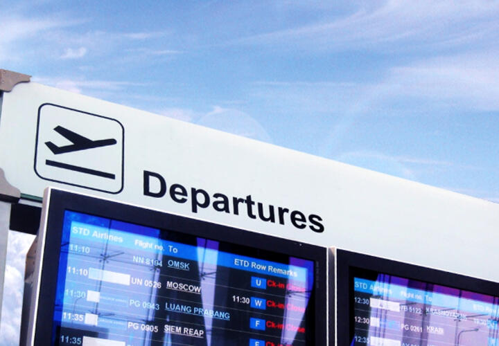 Departure sign in airport