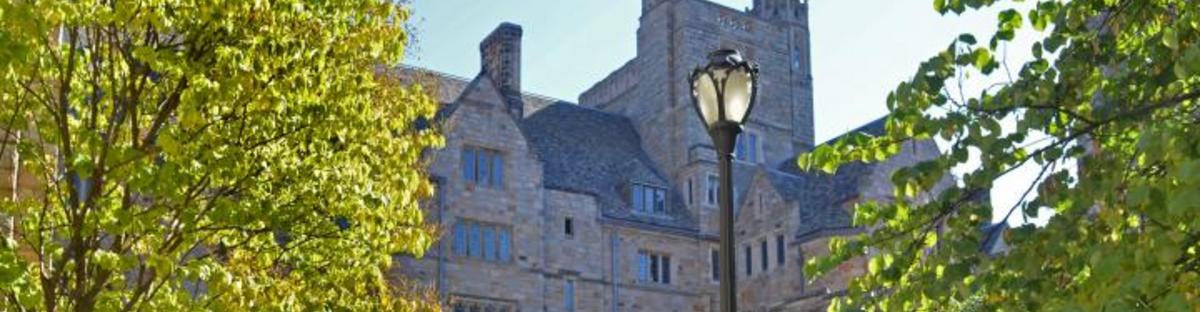 Residential college facade