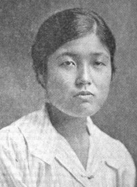 Shina Kan portrait